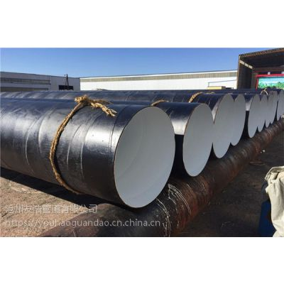 直径1620焊接钢管生产厂家及价格