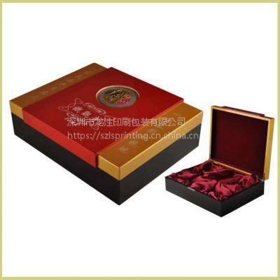 深圳礼盒定制印刷精品盒通用包装纸质正方形天地盖精装盒定制
