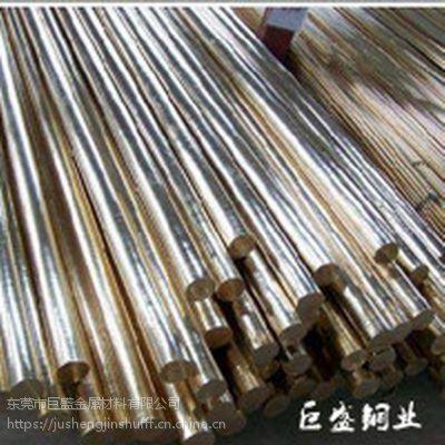 供应4-133mmc5191磷铜棒可按要求切割加工