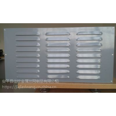 小区隔音墙隔音屏障消音墙吸引板空调房消音板厂家附带安装价格