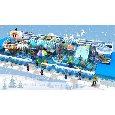 供应温州博世达新型淘气堡滑梯球池