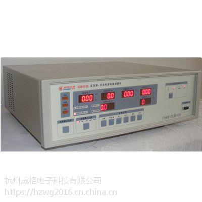 变压器开关电源测试仪(GDW403B)