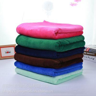 2017新款纯色礼品毛毯 精致柔软舒适毯子 超市促销珊瑚绒毛毯批发