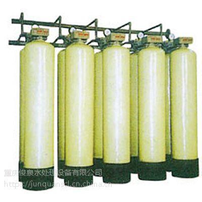 俊泉-软化水处理设备