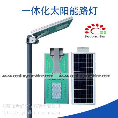 若日太阳能灯热销款20W一体化感应庭院灯亮化工程户外照明LED智能灯具