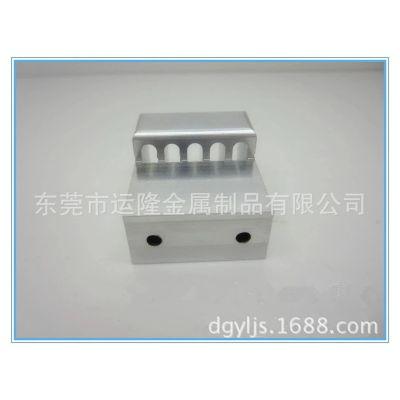 深圳东莞挤压铝型材/数控铣/铝型材零件加工/五金配件加工/非标准件/订做定做