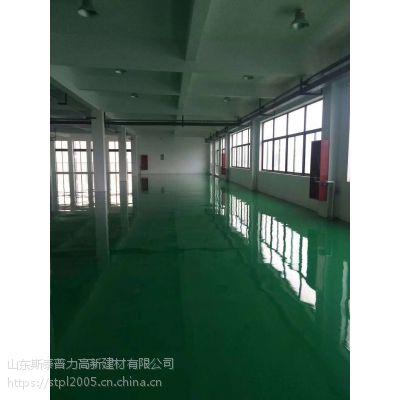 青岛车间环氧地坪漆施工包工料的厂家