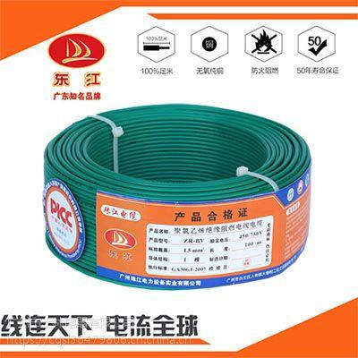 厂家直销东江珠江电缆电线BV2.5国标家用电线单股铜芯硬线