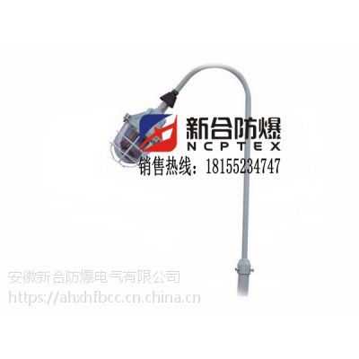 LED高强度光照防爆灯具,BT52防爆平台灯