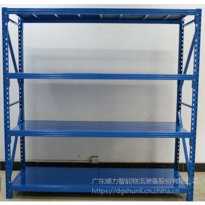 广东层板式货架价格、图片