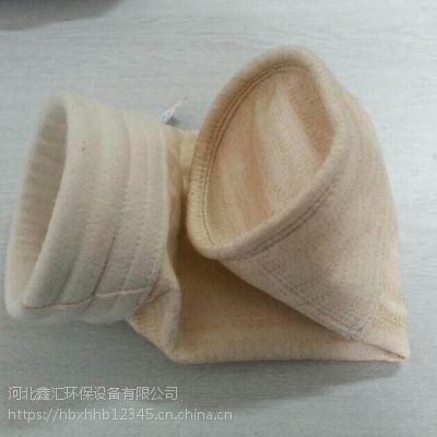 河北鑫汇中温针刺毡布袋 厂家专业定制常温高温各种材质除尘配件 价格美丽