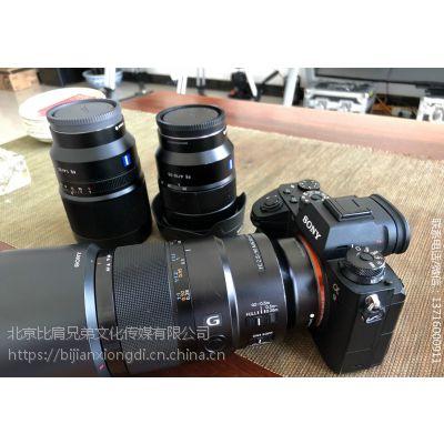 索尼微单相机A9+16-35MM镜头