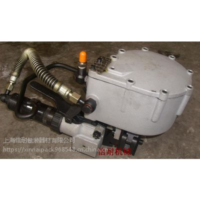 厂家直销 启动组合式钢带打包机 kz-32价格 手提打包机 钢管捆扎机