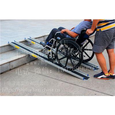 西安便携式防滑轮椅专业无障碍铝坡道斜坡板