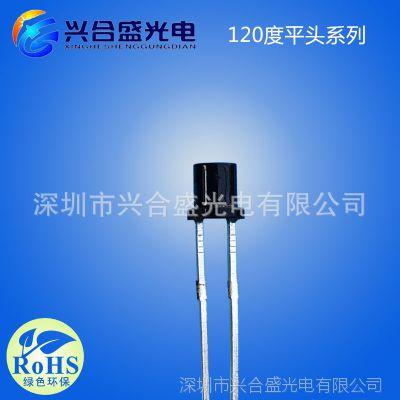 优惠供应3mm平头黑色120度 30MA 鼎元 850nm红外led灯珠