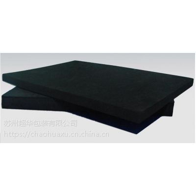 EVA泡棉厂家供应黑色海绵 高回弹缓冲EVA泡棉片材
