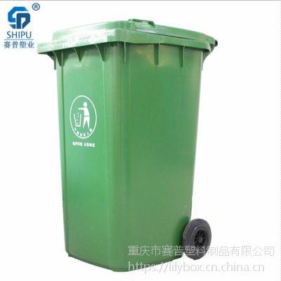 户外塑料垃圾桶 SHIPU品牌公共垃圾桶防臭防污水厂家定做