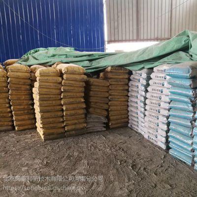 郑州基础改造加固灌浆料奥泰利厂家直销 奥泰利灌浆料国标产品