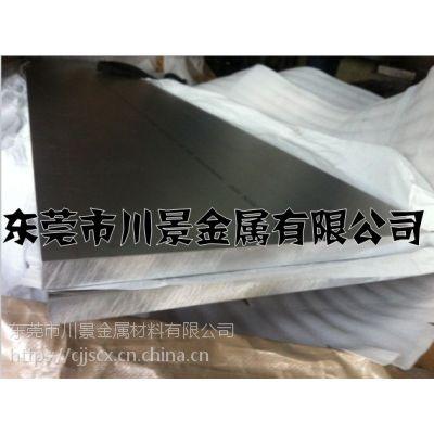 5A06铝板抗拉强度 5A06铝板屈服强度