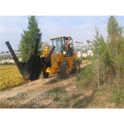 挖树机 装载机改装挖树机 苗木起树机 HCN屈恩机具带土球自动挖树机