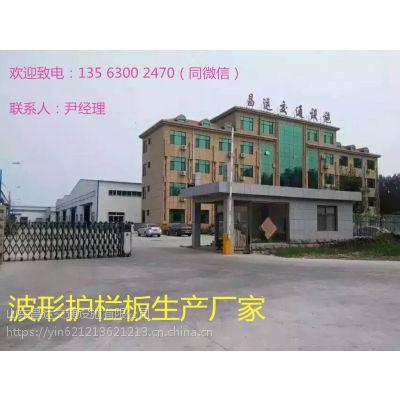 护栏板生产厂家--山东昌运交通设施有限公司