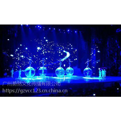 广州演出策划、演出执行公司、全国特色演艺服务