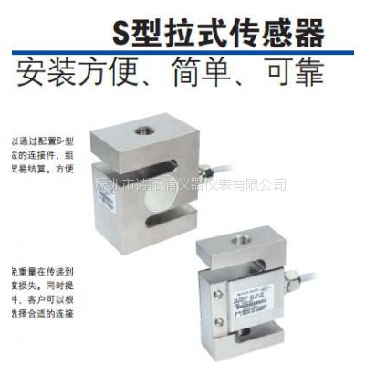 TSC-100KG现货供应托利多拉压力传感器
