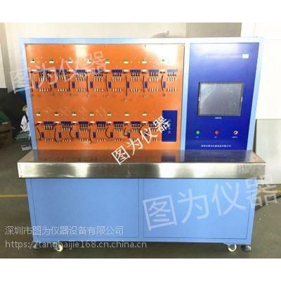 智能电表负荷开关检测试验装置 负荷开关测试试验仪 负荷开关综合试验装置