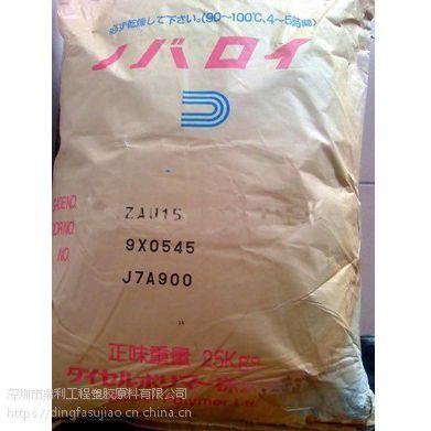 现货供应 易注塑 PA/ABS日本电气化学 N-1000S 超高韧性 模具需加温 合金塑料