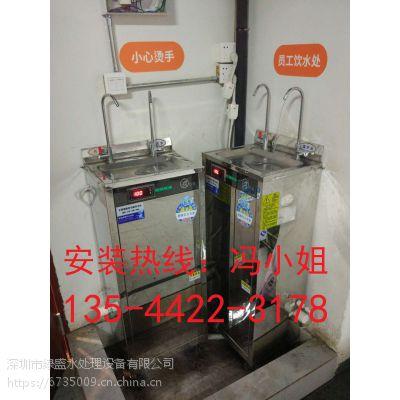 福田反渗透净水器安装.松盛净水器