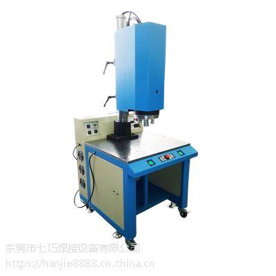 东莞15KHZ4200W超声波塑料焊接机 适合大面积塑料产品超声波焊接 厂家直销