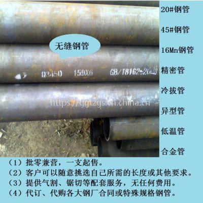 供应赣州不锈钢板产品GB4356-84不锈焊接盘圆(I级)
