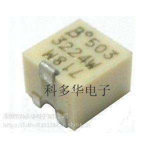 3313J-1-202E美国BOURNS精密电位器 可调电位器微调电阻