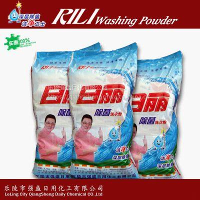 山东强盛日化日丽强效除菌加酶加香1518G厂家直销洗衣粉