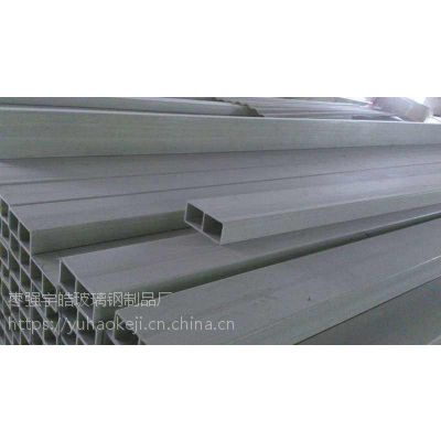 玻璃钢槽钢檩条合肥拉挤型材