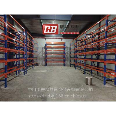 珠海组合货架 货架重型仓储定制批发厂家 珠海组合货架