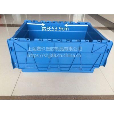 苏州大型塑料加工厂斜插物流箱厂家