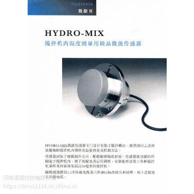Hydronix混凝土湿度传感器 HM08