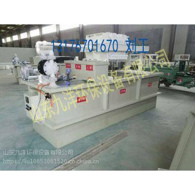 JY-30一体化造纸厂水性油墨污水处理设备抢先预订