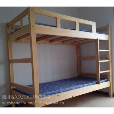 咸阳公寓床各样式员工宿舍床衣柜定做