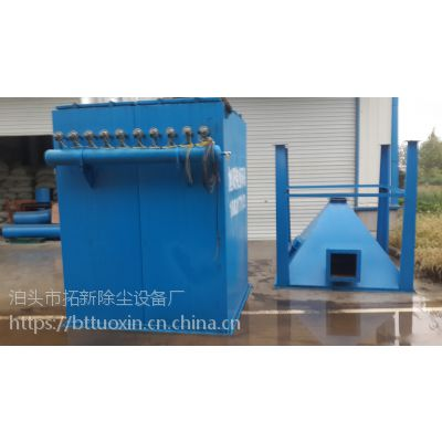 HMC型脉冲喷吹单机袋式除尘器 工业吸尘器