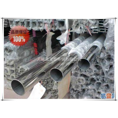 304不锈钢装饰管推荐