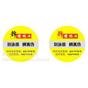 江西省南昌市厂家生产公司酒店中秋月饼包装盒手提袋