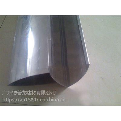 V型铝挂片 木纹铝挂片 时尚V型铝挂片天花