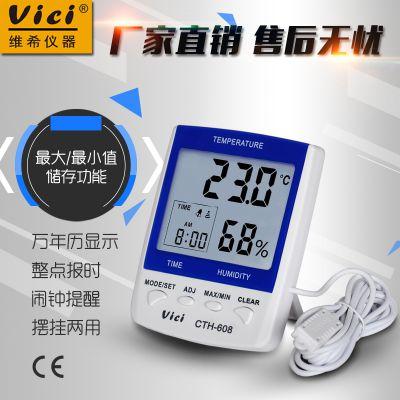维希Vici 多功能数字温湿度表CTH-608/CTH-608A/CTH-609