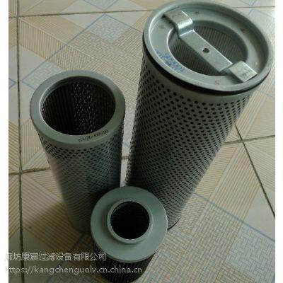 黎明液压滤芯STZX-250×20品质一流