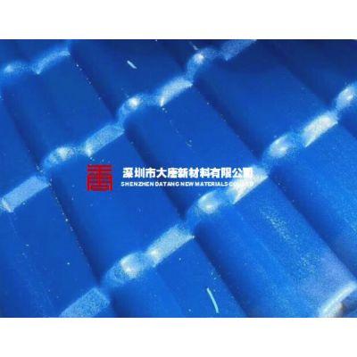 深圳蓝色树脂瓦_派出所屋面用瓦_公安局屋面专用蓝色瓦厂家