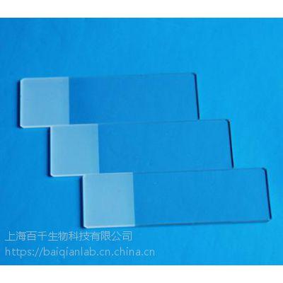 上海百千生物J07105防脱载玻片 粘附载玻片
