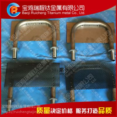订制加工钌铱钛阳极 贵金属涂层钛阳极