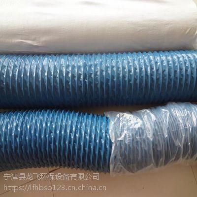厂家直销任意伸缩尼龙布风管机械排风设备软管耐高温排气管